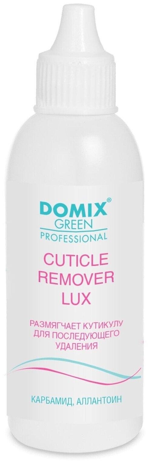 Купить Domix Green Professional Средство для размягчения и удаления кутикулы Cuticle Remover Lux (носик), 113 мл по низкой цене с доставкой из Яндекс.Маркета