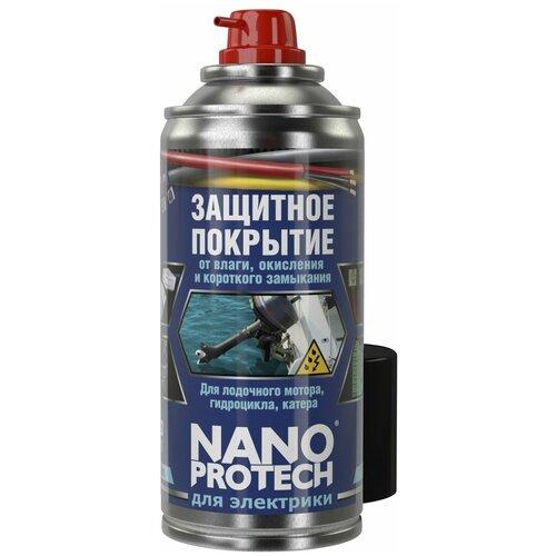 Защитное покрытие для лодочного мотора, гидроцикла, катера. Для электрики NANOPROTECH, 210мл.
