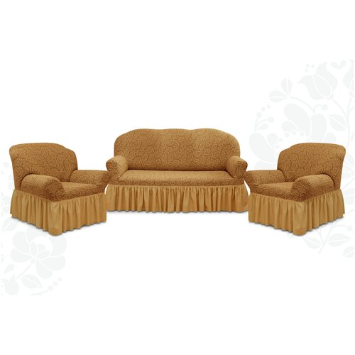 Чехлы с оборкой Престиж дизайн 10029 на Диван+2 Кресла, кофе с молоком