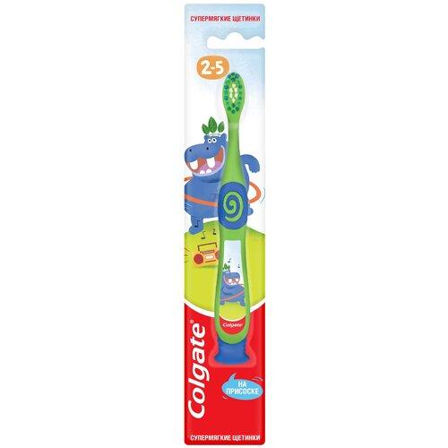 Купить Зубная щетка Colgate супермягкая 2-5 лет, зеленый, Гигиена полости рта
