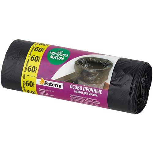 Фото - Мешки для мусора Paterra Особо прочные 60 л, 15 шт., черный мешки для мусора paterra особо прочные с завязками 120 л 10 шт синий
