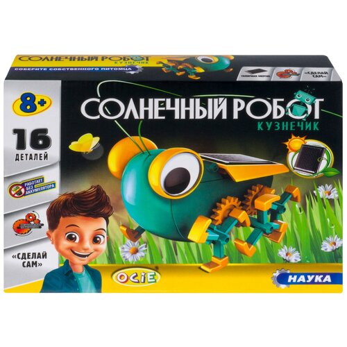 Набор OCIE Солнечный робот - кузнечик 20003799 недорого