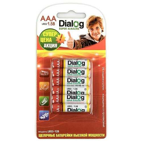 Фото - Батарейка Dialog Super Alkaline AAA, 12 шт. super