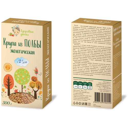 каши здоровые детки крупа манная с отрубями из пшеницы 500 г Здоровые детки Крупа из полбы экологическая 300 г