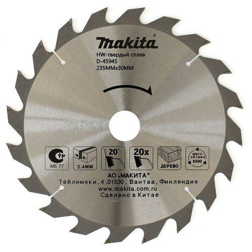 Пильный диск Makita Standart D-45945 235х30 мм диск пильный makita d 45892 standart 165 ммx20 мм 40зуб 173215