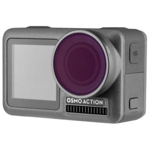 Фото - Светофильтр Telesin ND4 для DJI OSMO Action черный telesin защелка с двумя креплениями для камер и аксессуаров черный