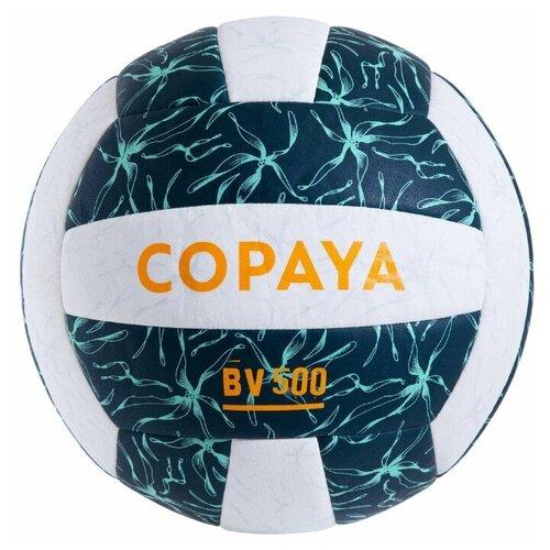 Мяч для пляжного волейбола BVBH500 зеленый COPAYA X Декатлон