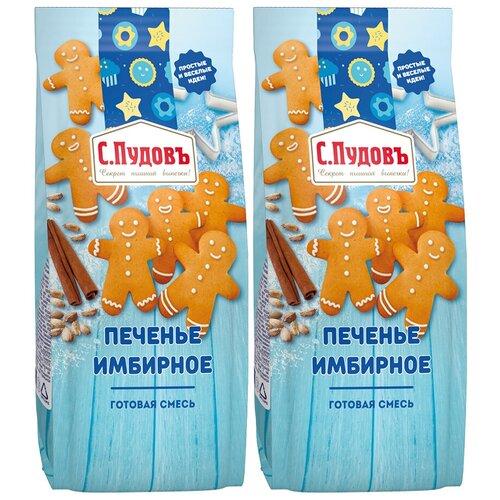 Фото - С.Пудовъ Готовая смесь Печенье имбирное, 2 шт, 0.4 кг с пудовъ мучная смесь печенье имбирное с цукатами 0 4 кг
