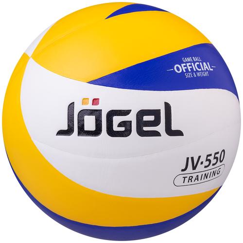 Волейбольный мяч Jogel JV-550 недорого