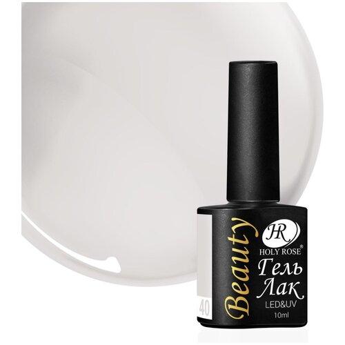 Купить Гель-лак для ногтей Holy Rose Beauty, 10 мл, №40