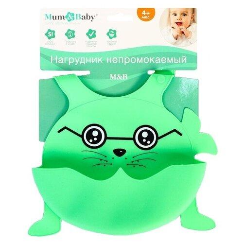 кухонная машина bosch mum 54g00 mum 54y00 mum 54d00 mum 54i00 mum 54p00 зеленый Mum&Baby Силиконовый нагрудник, морской котик/зеленый