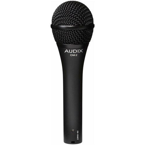 Audix OM2S Вокальный динамический микрофон с кнопкой отключения, гиперкардиоида