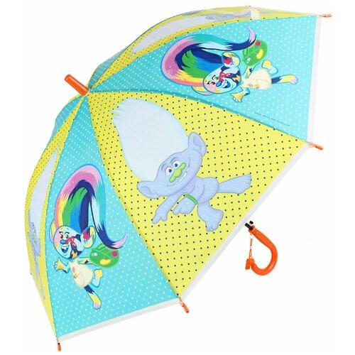 Зонт Amico желтый/голубой