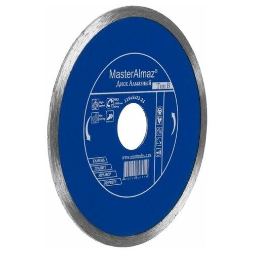 Диск алмазный МастерАлмаз standard (Тип В) по камню, сплошной диск алмазный мастералмаз standard тип в 180х5х22 23 по камню сплошной