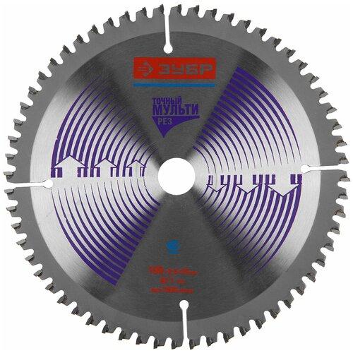 Фото - Пильный диск ЗУБР 36907-190-20-60 190х20 мм пильный диск зубр эксперт 36901 190 20 24 190х20 мм