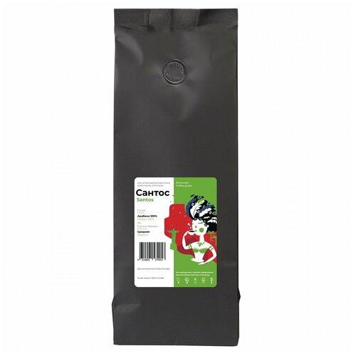 Кофе BOLD Бразилия Сантос