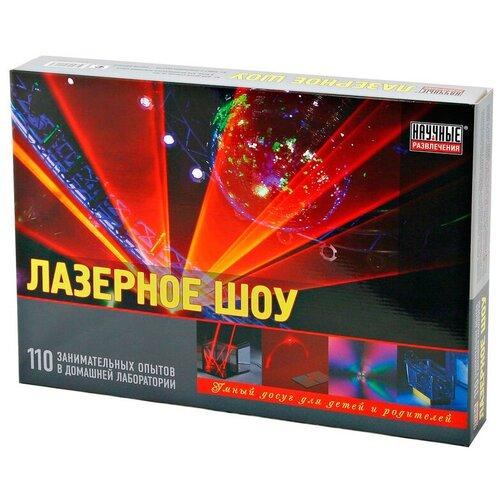 Набор Научные Развлечения Лазерное шоу. 110 опытов (НР00008)