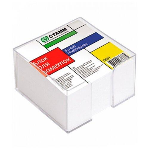 Купить СТАММ Блок для заметок 9х9х5 см в пластбоксе (ПВ61) белый, Бумага для заметок