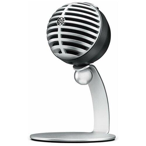 Микрофон Shure Motiv MV5, серебристый