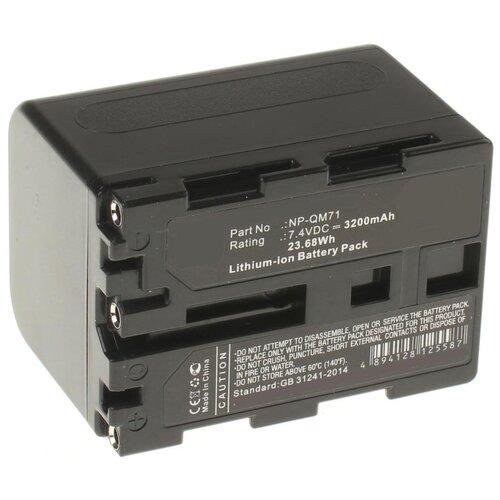 Фото - Аккумулятор iBatt iB-U1-F289 3200mAh для Sony HDR-HC1E, DCR-TRV270E, HVR-A1E, DCR-TRV285E, CCD-TRV218E, DCR-TRV22E, DCR-TRV250E, DCR-TRV255E, DCR-HC14E, DCR-HC15E, DCR-TRV19E, DCR-TRV33E, HVR-A1, CCD-TRV428E, аккумулятор ibatt ib u1 f324 3300mah для sony dcr sr62 dcr sr300 hdr hc7 hdr ux5 dcr sr100 hdr ux7 dcr sr45 hdr sr11e dcr sr65 hdr sr10e dcr sx40 dcr dvd610e dcr dvd106e dcr sr42 dcr sr47 hdr sr12e