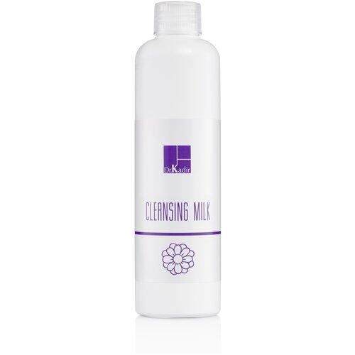 Dr. Kadir молочко очищающее для всех типов кожи Cleansing Milk, 250 мл, 300 г очищающее молочко bioderma hydrabio moisturising cleansing milk 250 мл
