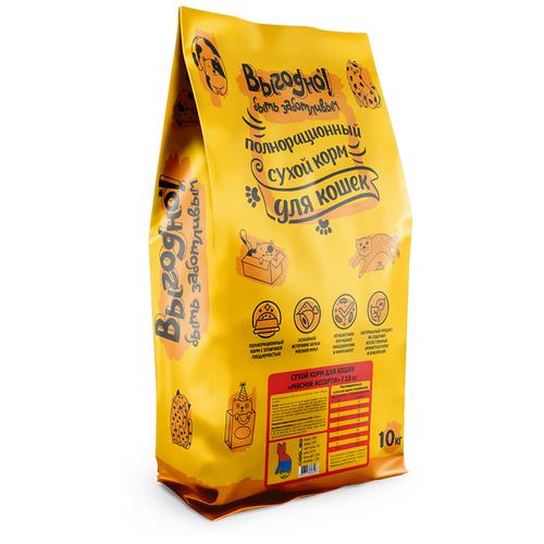Сухой корм для кошек Выгодно! быть заботливым с мясным ассорти 10 кг mon ami для взрослых кошек с мясным ассорти 0 4 кг