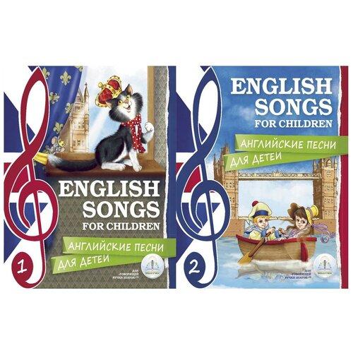 Пособие для говорящей ручки Знаток Английские песни для детей ZP-40145 (комплект из 2 книг) недорого