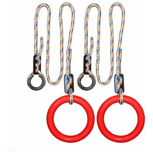 Купить Кольца гимнастические круглые 2 для Детского Спортивного Комплекса red, Формула здоровья, Игровые и спортивные комплексы и горки