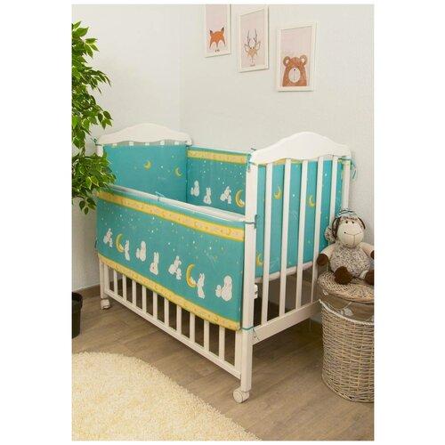 Фото - Бортики в детскую кроватку Мечтатели, 4 части, цвет: бирюзовый бортики в кроватку сонный гномик серебряная нить