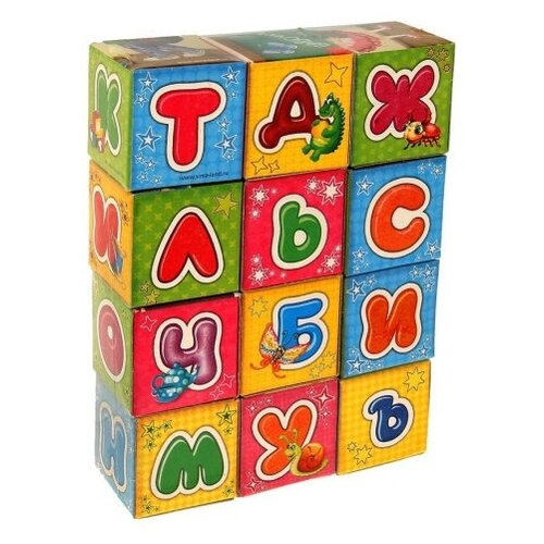 Кубики IQ-ZABIAKA Изучаем алфавит 12шт