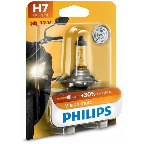 Лампа автомобильная галогенная Philips Vision Moto +30% 12972PRBW H7 12V 55W 1 шт. автомобильная лампа h7 55w white vision 2шт w5w 2шт philips
