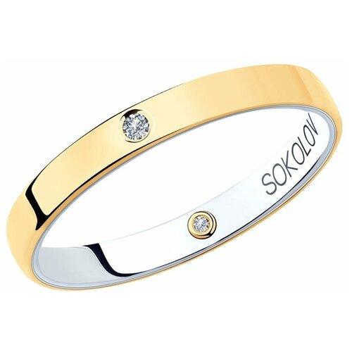 SOKOLOV Кольцо из комбинированного золота 1114040-01, размер 15