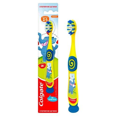 Купить Зубная щетка детская Colgate От 2 до 5 лет Супермягкая 1 шт, Гигиена полости рта