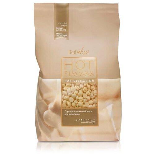 Купить ItalWax Воск горячий пленочный Белый Шоколад в гранулах 1000 г