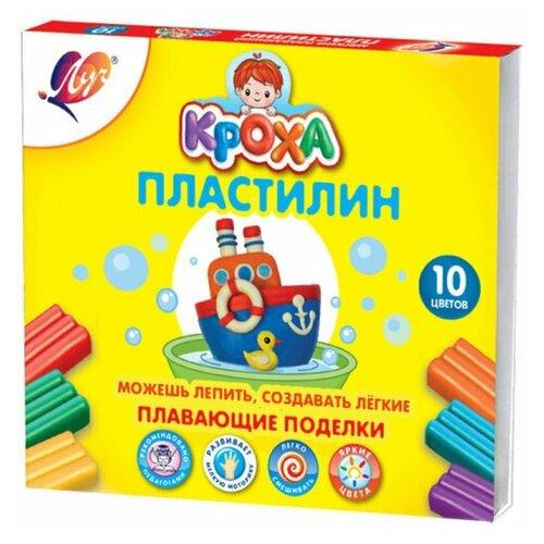 Купить Пластилин мягкий Луч Кроха 10 цветов для плавающих поделок 160 грамм со стеком / Для лепки, Пластилин и масса для лепки