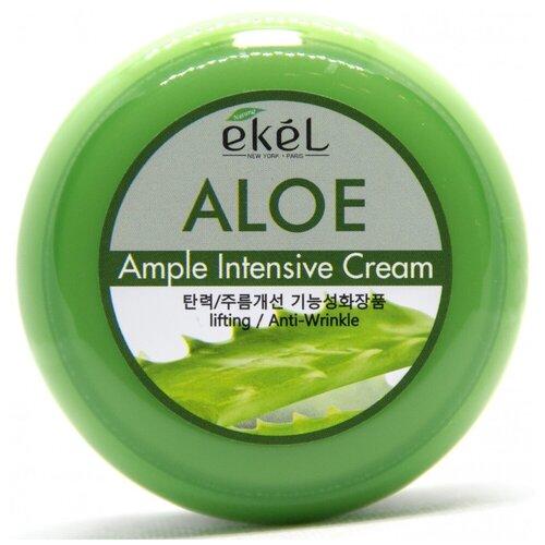 Купить Ekel Ample Intensive Cream Aloe Крем для лица с экстрактом алоэ, 100 г