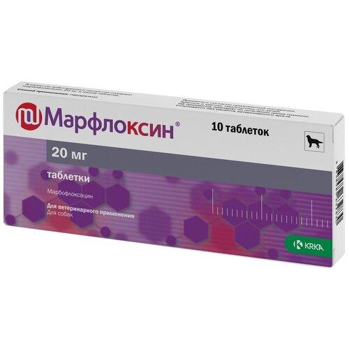 Фото - Таблетки Krka d. d. Марфлоксин 20 мг, 10шт. в уп. таблетки krka d d рикарфа 50 мг 20шт в уп
