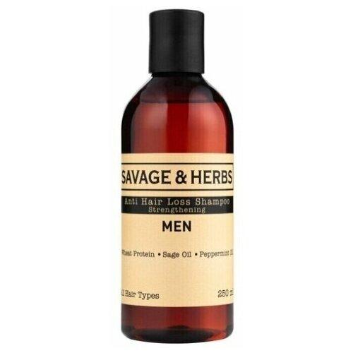 Купить Savage&Herbs Лучший мужской шампунь против выпадения волос с провитаминами В3, B5. Веганский травяной шампунь с органическими маслами. Anti Hair loss herbal shampoo, 250 мл., Savage & Herbs