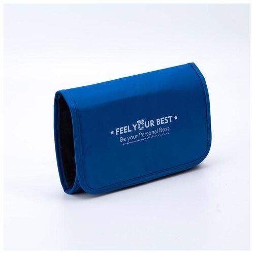 Косметичка раскладная Круиз, 24,5*3*17/49,2 см, отдел на кнопках, ярко синий 5448318