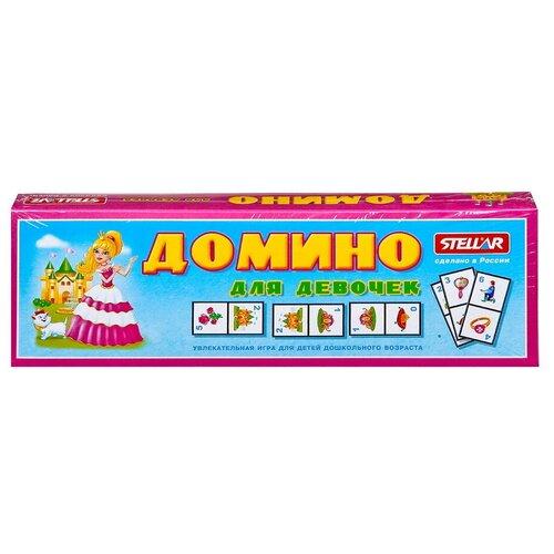 Настольная игра Stellar Домино большое для девочек 00019 настольная игра домино пазл для малышей для девочек