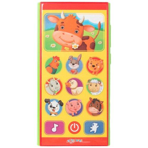 развивающая игрушка азбукварик музыкальный домик ферма зеленый Интерактивная развивающая игрушка Азбукварик Смартфончик Малыш. Ферма, желтый/зеленый/красный