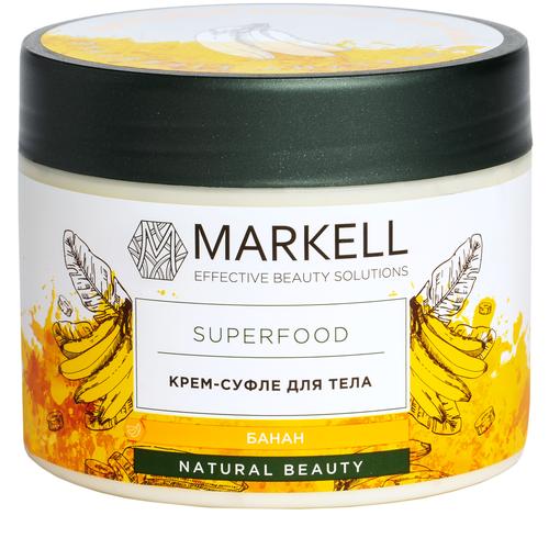 Купить Суфле для тела Markell Natural Beauty Superfood Банан, 300 мл