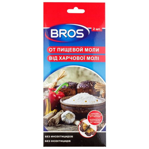 Ловушка BROS от пищевой моли, 2 шт. ловушка клеевая от моли silvalure secure 1шт