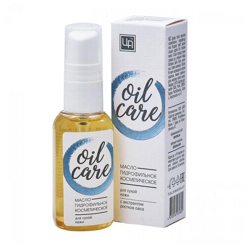 Купить Царство ароматов гидрофильное масло для сухой кожи, 30 мл