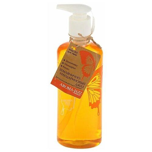Aroma Jazz масло Землянично-мандариновый джаз антицеллюлитное 350 мл