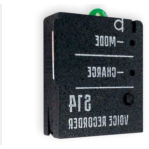 Диктофон с активацией голосом VOX - Сорока 14.3 (VOX, циклическая запись, карта 32Гб, запись до 5.3 суток) - диктофоны цифровые в подарочной упаковке