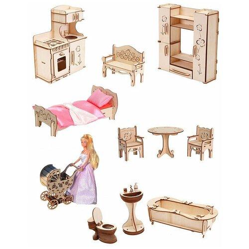 Деревянная мебель для кукол Барби - набор мебели для кукольного домика Барби
