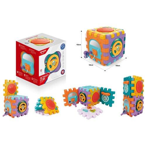 Игрушка развивающая Haunger Куб-сортер Activity (свет,звук)