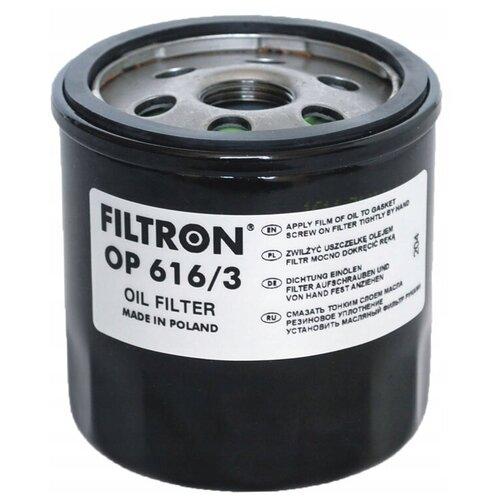 Масляный фильтр FILTRON OP 616/3 масляный фильтр filtron op 643 3