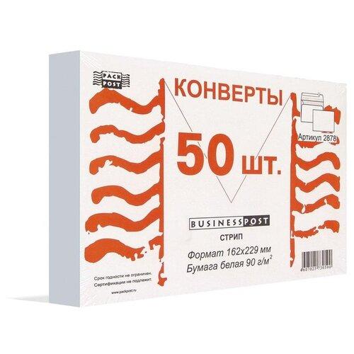 Купить Конверт PACKPOST BusinessPost C5 (162 х 229 мм) 50 шт., Конверты
